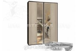 Шкаф 4-х створчатый    Саломея 1600x2220x480
