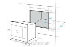 Встраиваемая микроволновая печь Midea AG 820 BJU-SS схема