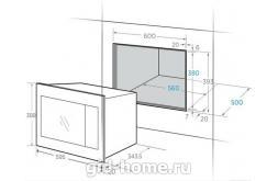 Встраиваемая микроволновая печь Midea MM 820 B2Q-SS схема