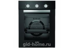 Встраиваемый электрический духовой шкаф SIMFER  B4ES18011