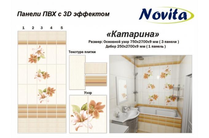 панели ПВХ для ванной под плитку