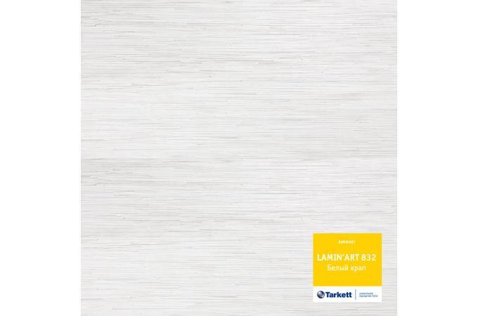 Ламинат Tarkett Lamin'art Белый Крап 8 мм 32 класс