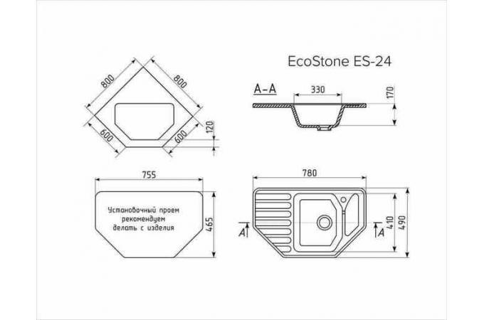 Мраморная мойка для кухни EcoStone ES-24 310 Серый схема